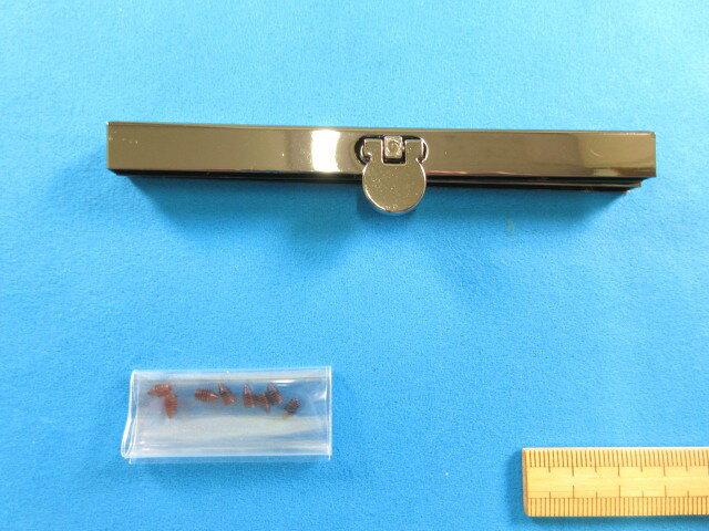 ぶんちん口金(11.5cm)ブラックニッケル