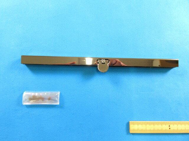 ぶんちん口金(19cm)ブラックニッケル