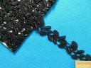 レーヨンケミカルレース(2cm幅 3m巻)黒