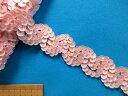 スパンコールブレード(2.5cm幅 4m巻)ピンク