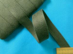 アクリルテープ(ソフトタイプ)(1.5cm幅 15m巻)渋グリン