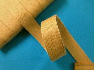 アクリルテープ(ソフトタイプ)(1.5cm幅 15m巻)濃ベージュ