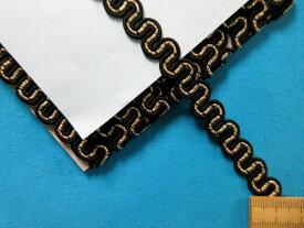 ラメブレード金×黒(1.1cm幅 5m巻)