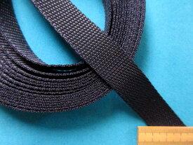 PPバンド紺(2cm幅 5m巻)