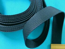 PPバンド紺(2.5cm幅 5m巻)