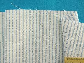 綿ポリストライプ生地(やや厚)オフ白×薄ブルー(115cm幅 2m)