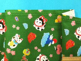 綿プリント生地招き猫/だるま濃グリン(110cm幅 1m)