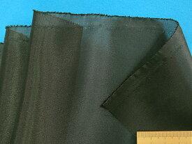 夏用裏地黒(125cm幅 2mカット)