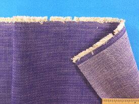 綿ヘリンボンデニム生地紫(150cm幅 1.5m)