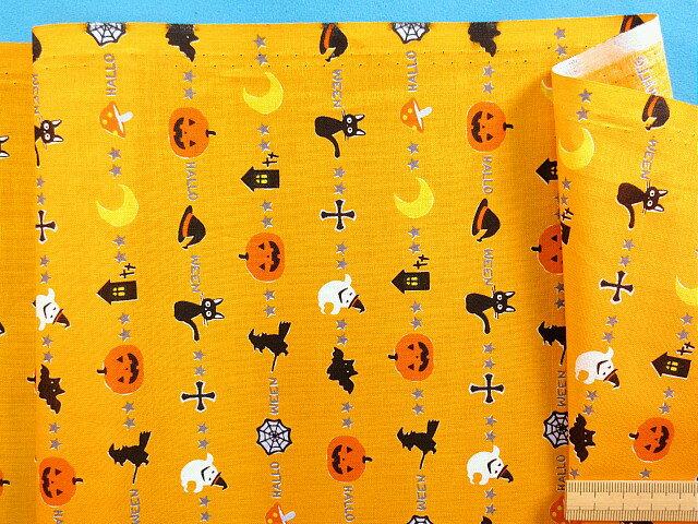 綿プリント生地ハロウィン/きのこオレンジ