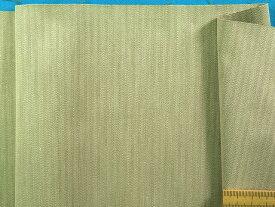 綿ポリヘリンボン生地モスベージュ(150cm幅 1.5m)