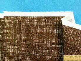 綿プリント生地茶×オフ白(105cm幅 2m)