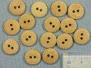 ウッドボタン(12mm)ベージュ