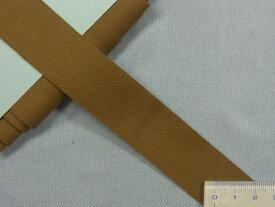 ナイロン朱子テープ(つや無)カーキ系(2.5cm幅 10m巻)