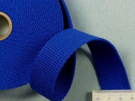 アクリルバンドブルー(2.5cm幅 5m巻)