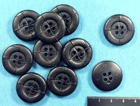 レザー調ボタン(15・18・20mm)黒
