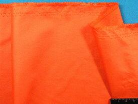 在庫処分・大幅値下げ撥水加工生地濃オレンジ