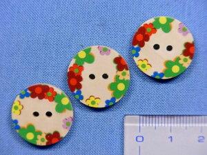 プリント・木ボタン(20mm)花