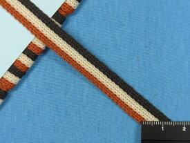 在庫処分・大幅値下げジャージテープ黒×ベージュ×茶(1.0cm幅 5m巻)