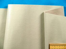 在庫処分・大幅値下げソフト合皮生地(ストレッチ)薄グレー(130cm幅 1.5m)