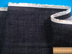 綿デニム生地黒系(145cm幅 1.5m)