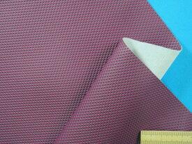 合皮生地濃紫(125cm幅 50cm)