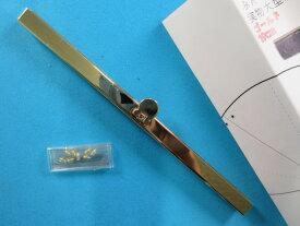 ぶんちん口金(19cm)ゴールド