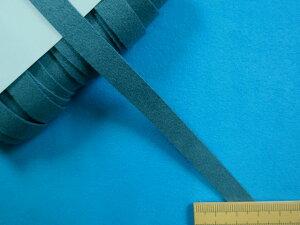 スエード調ソフトテープ(1cm幅 15m巻)渋ブルー
