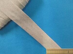 綿麻ワイドバイアス(キャンバス地)(両折れタイプ)生成り(2.5cm幅 7m巻)