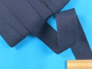 アクリルテープ(ソフトタイプ)(2.5cm幅 10m巻)濃紺