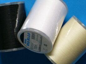 ミシン糸(700m巻)3色セット