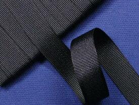 グログランリボン黒(1.3cm幅 10m巻)
