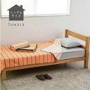 【在庫処分SALE】ジャガード織り綿毛布日本製*シングルサイズ
