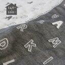 【アルファベット】六重織ガーゼ生地生地幅約140x長さ100cm