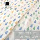 【しずく】ふんわり六重織ガーゼ生地(中厚/プリント)約140x100cm