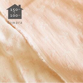 【ドットリボン/ピンク】しっとり柔らかな二重織ガーゼ生地(薄手)約150x100cm手芸/ハンドメイド/二重織ガーゼ生地/ダブルガーゼ生地/日本製/綿100%/