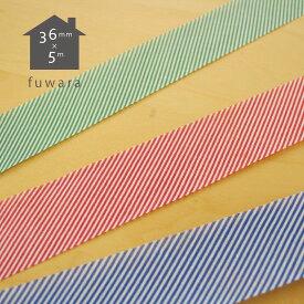 【ネコポス対応(250円)】バイアステープ*綿コンパス(薄手)stripe(cotton 100%)生地幅:約36mmX長さ:5m