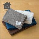 □【gamagori towel】こだわり確かな品使うほどに柔らかく6重織ガーゼタオルバスタオル(約45X120cm)