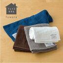 ■【gamagori towel】こだわり確かな品使うほどに柔らかく6重織ガーゼタオルフェイスタオル(約32X75cm)出産祝い/ギフ…