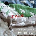 SALE【しろくま】ふんわり六重織ガーゼ生地(中厚)約140x100cm