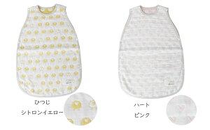 □数量限定/おためし価格30%OFF六重織ガーゼスリーパー(全5種類)日本製byfuwara
