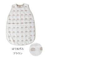 ■数量限定/おためし価格30%OFF六重織ガーゼスリーパー(全5種類)日本製byfuwara