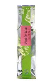 台湾南投県鹿谷郷 凍頂烏龍茶 100g