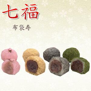 ギフト 和菓子の宝石七福 ◆布袋尊◆七福 おはぎ 桜おはぎ きなこおはぎ 青海苔 おはぎ 和菓子 イベント用