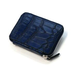 ラウンドファスナー カードケース メンズ レディース 本革 クロコダイル ワニ 鰐 藍染2