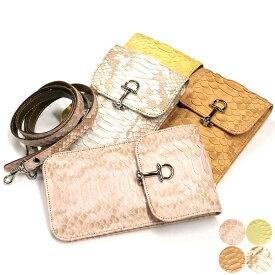 スマートフォン ケース 携帯電話 ホルダー レザー 革 ベルト付き 日本製 ポケット収納 パイソン革 蛇革 ハーフブリーチ 全4色 ピンク イエロー オレンジ ベージュ