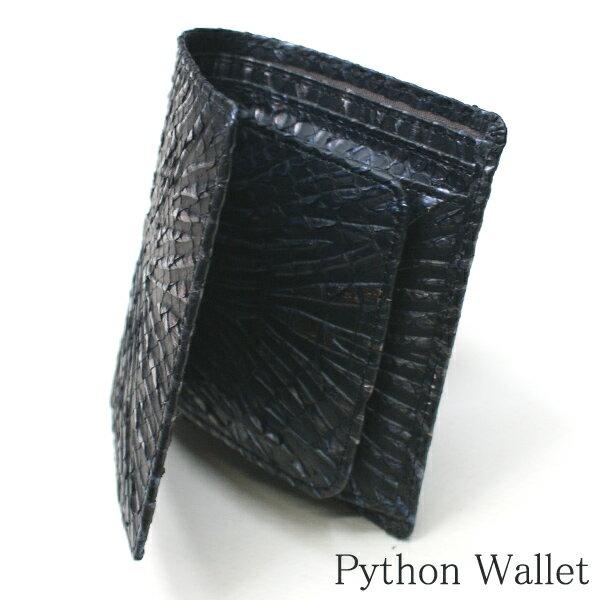財布 二つ折り財布 折り財布 無双財布 ヘビ 蛇 パイソン 革 へび レディース財布 メンズ財布 ボックス型 小銭入れ付 カード収納 日本製 ウェーブ風型押し仕上げ ブラック
