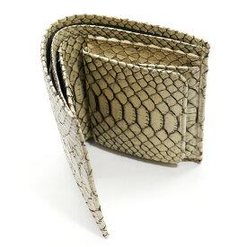 パイソン 二つ折り財布 ボックス型 小銭入れ付 ゼブラ柄 ベージュ