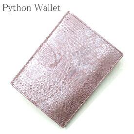 財布 本革 二つ折り財布 レディース 折り財布 横向き 小銭入れあり カード収納 蛇革 パイソン革 牛革 革財布 サイフ さいふ 札入れ 本革財布 日本製 ペイズリー柄型押し仕上げ ピンク