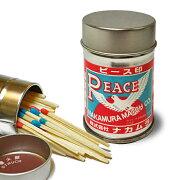 ピース印アウトドア・スチール缶マッチ